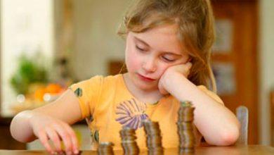 financeiro 390x220 - Ensinar crianças a poupar pode ser um exercício lúdico