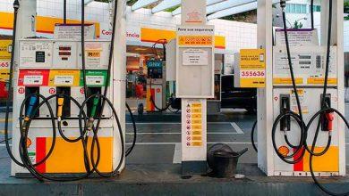 gasol 390x220 - Combustíveis e alimentos pressionam prévia da inflação em outubro