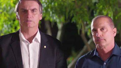 Photo of Nomes da equipe de transição de Bolsonaro são publicados no Diário Oficial