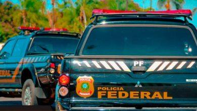 pf 2 390x220 - Polícia Federal investiga ameaças a candidatos presidenciais