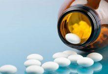 remedio 220x150 - Anvisa aprova novo medicamento para a síndrome de Sly