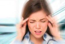 tontura 220x150 - Doença de Ménière causa vertigem e zumbido