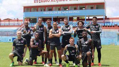 Colorado finaliza preparação para enfrentar o Ceará 390x220 - Inter pronto para encarar o Ceará