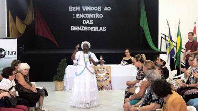 Encontro de Benzedeiras de Balneário Piçarras 3 390x220 - Encontro de Benzedeiras de Balneário Piçarras