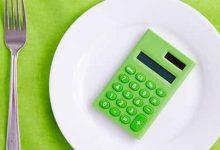 box calculadora 220x150 - Calculadora ajuda a entender a quantidade de sal nos produtos