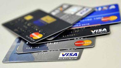 cataoes credito 390x220 - Cartão de crédito: juros do rotativo caem para 275,7% ao ano