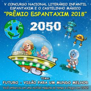 concurso2018 resultado frase e1542131182481 - Prêmio Espantaxim anuncia vencedores de 2018