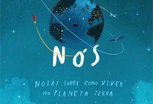 de forma 220x150 - Livro explica para as crianças o que elas precisam saber sobre a Terra