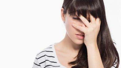 dor 390x220 - Quando remédios já não funcionam, o que fazer com a dor?