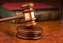 martelo 220x150 - OAB não vai mais aceitar a inscrição de acusados de violência contra mulheres