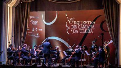 orquestra ulbra foto ricardo ara 44 390x220 - Orquestra de Câmara da ULBRA destaca obras de Mahler e Debussy