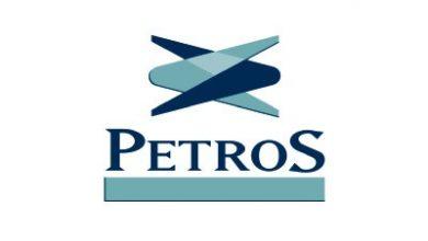 petros 390x220 - Polícia Federal suspeita de irregularidades em fundos de pensão da Petrobras