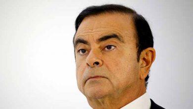 reuters regis duvignau file photo 390x220 - Nissan demite empresário franco-brasileiro acusado de corrupção no Japão