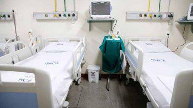 saude 390x220 - Startups apresentarão soluções durante Congresso Nacional de Hospitais Privados