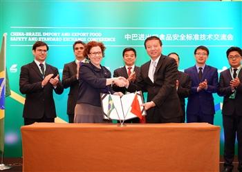 xang - Brasil e China assinam acordo de exportação para o mercado asiático