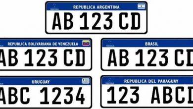 modelo de placas do Mercosul 390x220 - Novo modelo de placas do Mercosul é adiado para julho de 2019