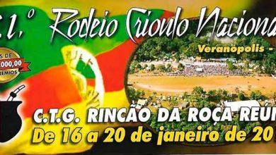 31 rodeio crioulo nacional 12632 390x220 - 31º Rodeio Crioulo Nacional de Veranópolis segue até domingo