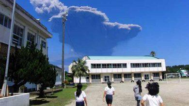 Agência de Meteorologia do Japão diz que 21 vulcões apresentam risco 390x220 - Japão tem 21 vulcões com risco de erupção