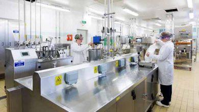 Fábrica da Nestlè em Limerick na Irlanda 390x220 - Nestlé inaugura centro global de P&D em nutrição infantil