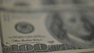 Ibovespa fecha em alta de 041 dólar cai para R 365 390x220 - Ibovespa fecha em alta de 0,41%; dólar cai para R$ 3,65