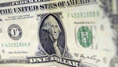 Nota de Dolar 390x220 - Mercado: Expectativa de inflação é de 4,01% e dólar a R$ 3,80