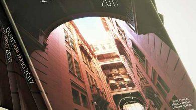 Primeiro anuário da Casa de Cultura Mario Quintana 390x220 - Anuário da Casa de Cultura Mario Quintana será lançado nesta quarta-feira