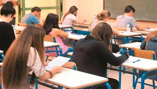 educ2 - MEC adia inscrições do ProUni e do Fies