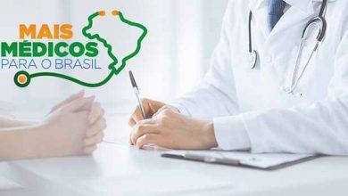 mais medicos 390x220 - Inscrições para Programa Mais Médicos terminam hoje