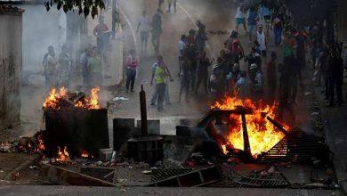 reuters carlos garcia rawlins2 0 1 390x220 - Reunião extraordinária da OEA vai discutir crise na Venezuela