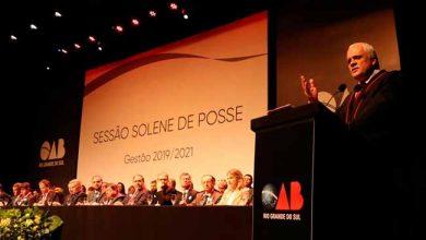 ricardo oab 390x220 - Ricardo Breier é reconduzido ao cargo de presidente da OAB/RS