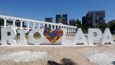 rio 390x220 - Rio de Janeiro é escolhida pela Unesco como Capital Mundial da Arquitetura