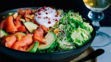sald3 390x220 - Salada de avocado com salmão defumado