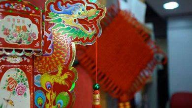Ano Novo Chinês 390x220 - UFRGS: Instituto Confúcio promove comemorações do Ano Novo Chinês