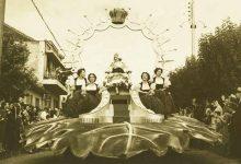 Carro Alegórico da Rainha e Princesas da Festa da Uva de 1954 220x150 - A história da Festa da Uva é tema de exposição em Caxias do Sul