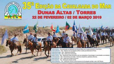 CavalgadadoMar1558 390x220 - Cavalgada do Mar estará em Imbé de 26 a 28 de fevereiro