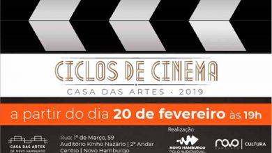 Ciclo de Cinema 390x220 - Casa das Artes NH: 1ª edição dos Ciclos de Cinema será de filmes nacionais
