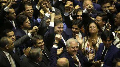 Deputado Rodrigo Maia DEM RJ foi reeleito presidente da Câmara dos Deputados 390x220 - Rodrigo Maia é reeleito presidente da Câmara dos Deputados