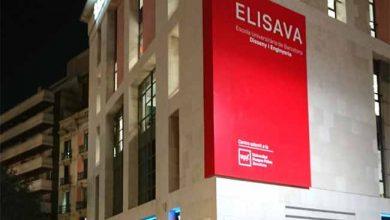 Elisava na Espanha 1 390x220 - UniAvan fecha parceria com Universidade referência em Design e Engenharia na Espanha