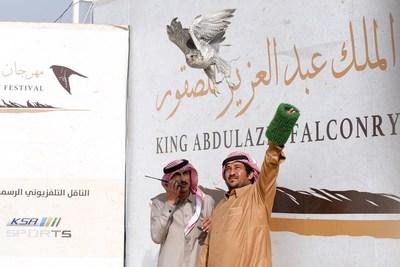 FSC - Festival de Falcoaria da Arábia (SFC) quebra novo recorde Guinness Book