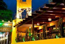 Guacamole Restaurante 220x150 - Guacamole lança concurso de dança em Balneário Camboriú