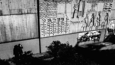 IMG 5366 2 2 390x220 - Oficina de fotografia de rua na Casa de Cultura Mario Quintana