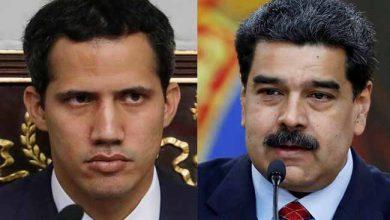Juan Guaidó maduro 390x220 - Venezuela é tema de reunião extraordinária dia 7 no Uruguai