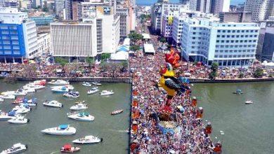 Lugares para curtir o Carnaval em Recife 4 390x220 - Lugares imperdíveis para conhecer e curtir no carnaval de Olinda