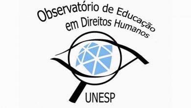 Unesp 390x220 - Unesp firma parceria com Universidade de Antofagasta, do Chile
