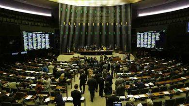 camara deputados 390x220 - Sete deputados concorrem à presidência da Câmara
