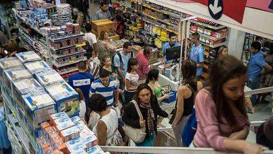 Photo of Intenção de consumo das famílias aumenta pelo terceiro mês