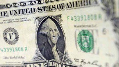 dolar 390x220 - Bolsa cai 0,98% e dólar sobe 0,77%