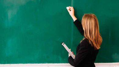 educ 1 390x220 - MEC decidiu rever texto da base para a formação dos professores