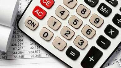 finan 390x220 - Busca por crédito aumentou 2,9% em janeiro