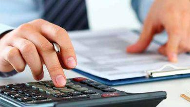 financ 390x220 - Receita Federal libera consulta a malha fina do Imposto de Renda